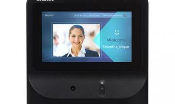 Shuttle BR06S biometrik yüz tanıma